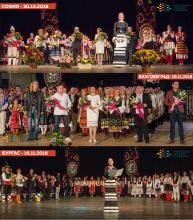 Дарения за участие на Фондация Българско танцово изкуство