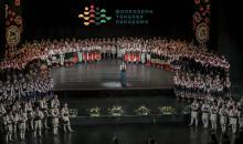 Фолклорна танцова панорама 2018 София