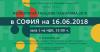 Фолклорна танцова панорама в София